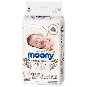Moony Japanska blöjor  Natural NB (0-5 kg) 63pc. // ? и  Natural NB (0-5 kg) 63st.