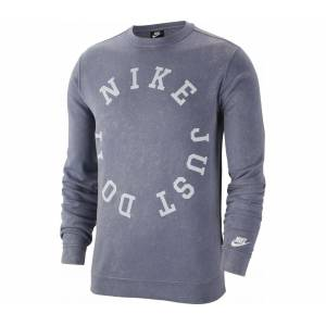 Nike Sportswear French Terry Sweatshirt S