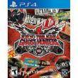 Tokyo Twilight Ghost Hunters Daybreak: Special Gigs! - Ps4