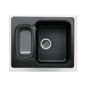 Blanco NOVA 6 vendbar 616x500 mm silgranitfarge antrasit