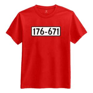 Netshirt.se Björnbuse T-shirt - Large