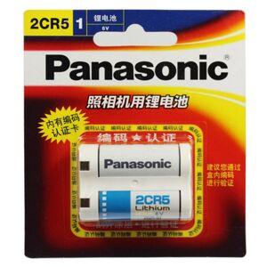 Panasonic Lithium Photo akku 2CR5  6V