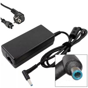 HP Lader AC adapter til HP 45-65W 4,5mm tip
