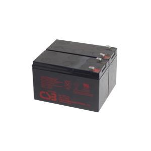 APC RBC48 APC UPS kompatibelt batteri uten plugg, SUA750, NP7-12, RBC32