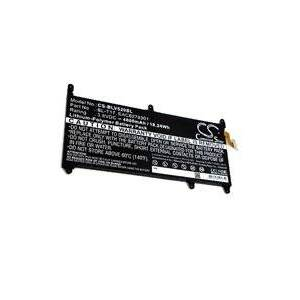 LG G Pad X 8.0 LTE batteri (4800 mAh, Sort)