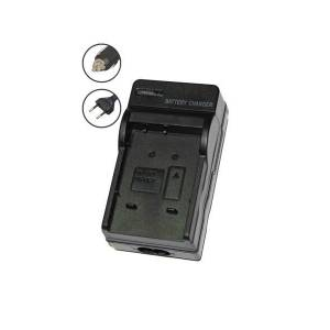 Sony Cyber-shot DSC-W380 2.52W batterilader (4.2V, 0.6A)