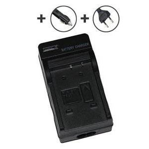 Sanyo Xacti DMX-C4 2.52W batterilader (4.2V, 0.6A)