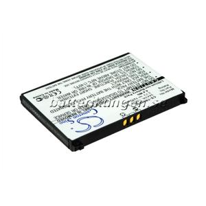 Palm Batteri till Palm Pre mfl - 1.200 mAh