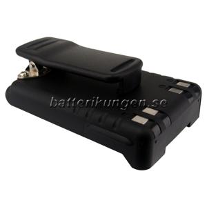 Batteri till Icom IC-F50 mfl - 1.800 mAh