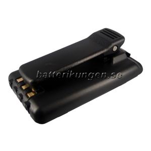 Batteri till Icom IC-A5 mfl - 700 mAh