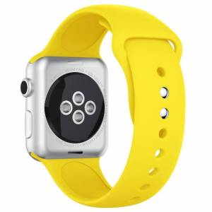 INCOVER Apple Watch 42-44mm Silikonstropp - Gul