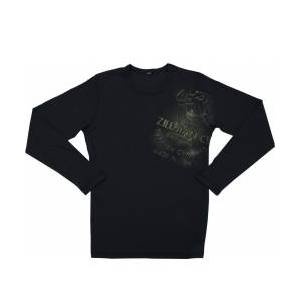 Zildjian T6754 Long Thermal Shirt - X-Large, X-Large TILBUD NU