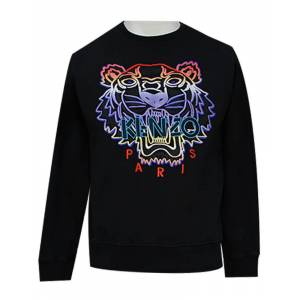 Kenzo Gradient Tiger Sweatshirt XL