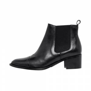 Bianco Chelsea boots Leather