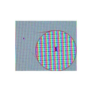 Multicom A+ grade panel med 45 dagers garanti mot pixelfeil