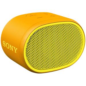Sony Xb01 Trådløs Høyttaler, Gul