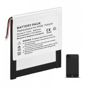 Batteribyen.dk Apple Ipod Touch (616-0343) batteri (Kompatibelt)