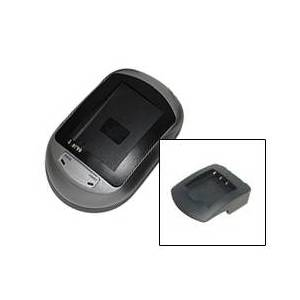 Epson Bil og Nettlader til Epson kamera EU-94 - Input 12VDC / 110-230VAC