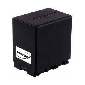 JVC Batteri til Video JVC GZ-HM300SEK 4000mAh