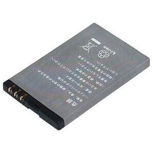 Batteribyen.dk Nokia 5310 (BL-4CT)...