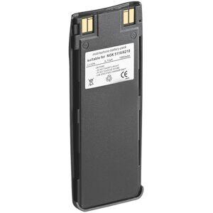 Batteribyen.dk Batteri til Nokia 5110 / 5130 / 6110 / 6130 / 6150 / 6210 / 6310 / 7110 (Komp...