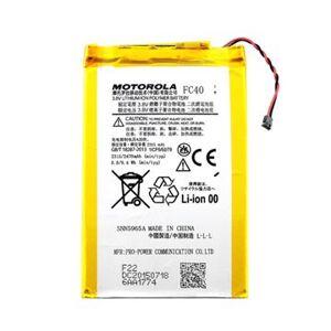 Motorola Moto G (3rd gen) Batteri FC40 - 2470mAh