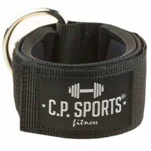 C.P. Sports Hand´n Foot Cuff Comfort