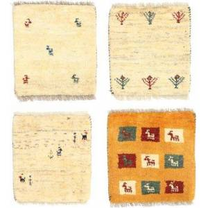 Gabbeh Persia pakke med 4   teppe 40x40 Orientalsk, Kvadratisk Teppe
