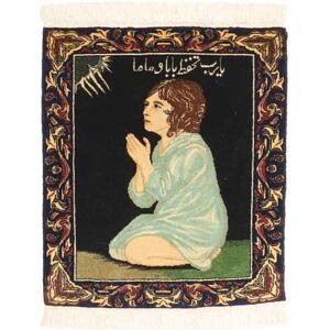 Tabriz  teppe 47x55 Orientalsk Teppe