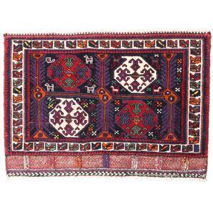 Handknuten. Ursprung: Persia / Iran Äkta Matta Afshar/Sirjan 55X84 Beige/Svart (Ull, Persien/Iran)