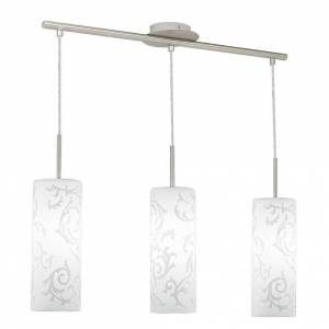 Eglo Amadora 3 Light Modern Pendant Ceiling Light Nickel Matt Fi
