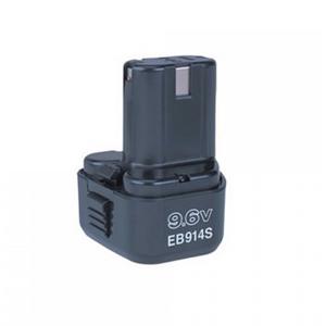 UT 6D Batteri til Verktøy 2.0 Ah 72.76 x 70.26 x 90.10 mm