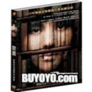 PID Bestseller (2010) [Blu-ray] USA import