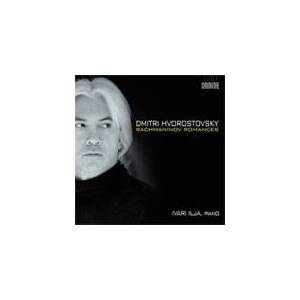 Dmitri Hvorostovsky - Rachmaninov: Romances