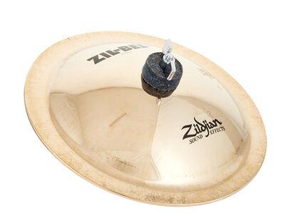Zildjian 9 5 Zil Bel Large