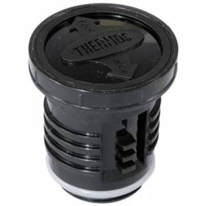 Thermos Spare Cap to King Flask 0.5L Grå Grå OneSize