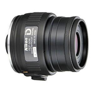 Nikon FEP-50W 40x/50x Wide okular vidvinkel till EDG Fieldscope