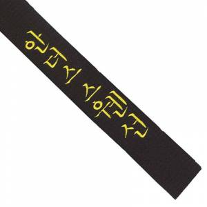 Budo-Nord Typsnitt Koreanska för namnbrodyr