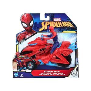 Marvel Avengers Spiderman Spiderbike