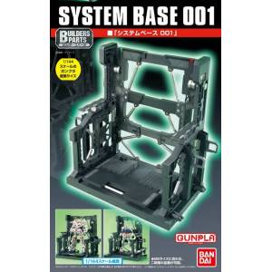 Bandai Gundam Builders Parts - System Base 001 - 1/144