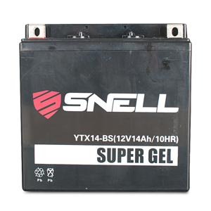 Snell MC Batteri Snell Super Gel - Ikke modelltilpasset oransje