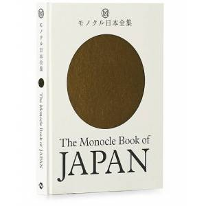 Monocle Book of Japan men One size