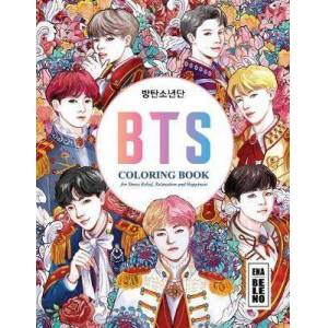 BTS Coloring Book for Stress Relief, Happiness and by Ena Beleno