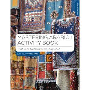 Mastering Arabic 1 Activity Book by Jane Wightwick