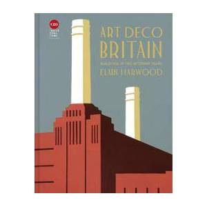 ART Harwood, Elain Art Deco Britain (1849945276)