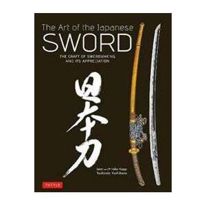 ART Yoshihara, Yoshindo The Art of the Japanese Sword (4805312408)