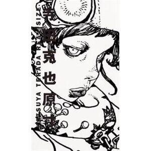 Terada, Katsuya Katsuya Terada Real Size (4756251870)