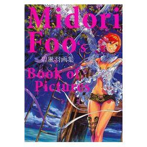 ART Midori Foo's Book of Pictures (1926778669)