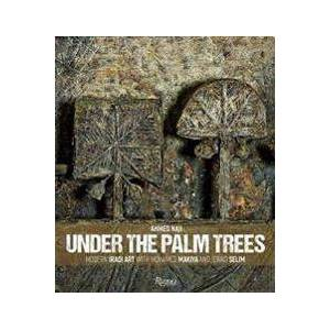 Palm Naji, Ahmed Under the Palm Trees (8891820121)