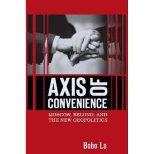 Axis Lo, Bobo Axis of Convenience (0815733194)